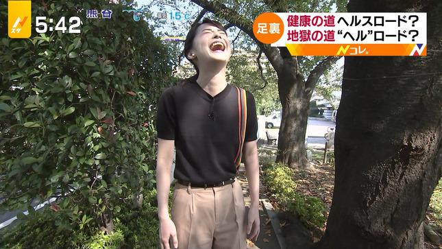 山本恵里伽 はやドキ! Nスタ 第16回東京ジャズ 11