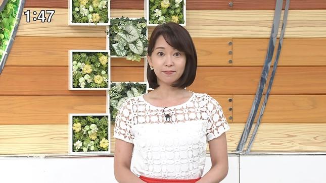 出水麻衣 ひるおび! TBSニュース news23 6