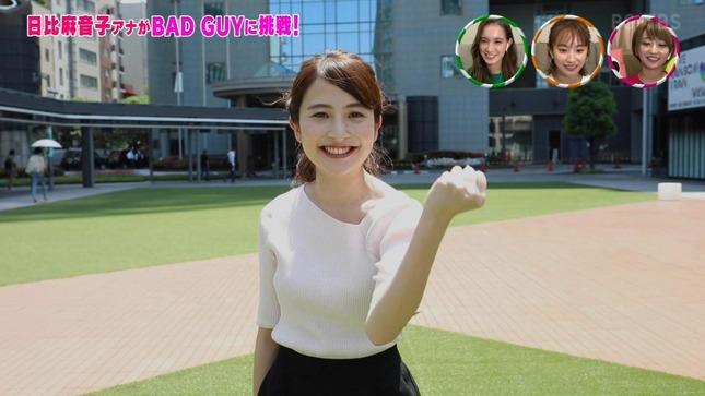 日比麻音子 スイモクチャンネル 今夜のTBS 4