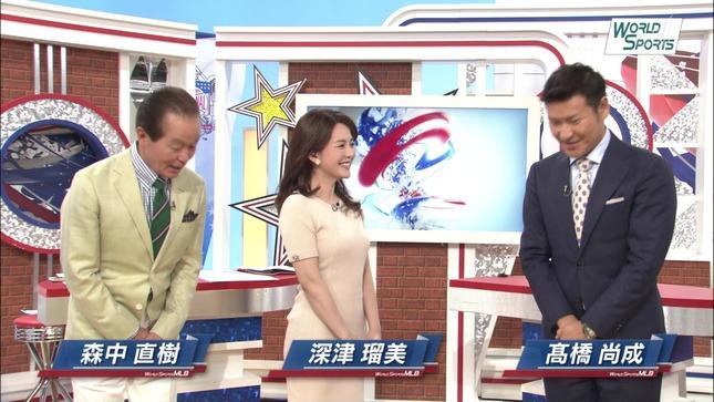 深津瑠美 ワールドスポーツMLB 2