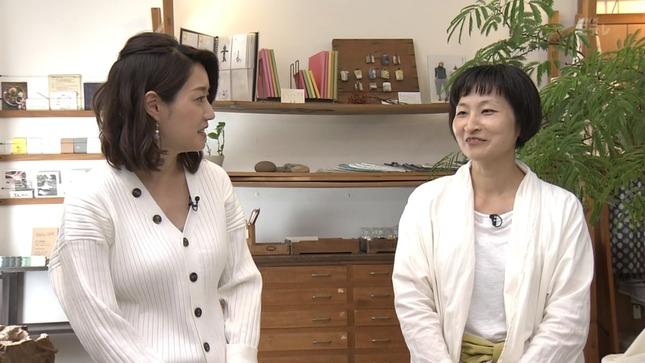 牛田茉友 すてきにハンドメイド 9