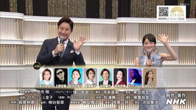 赤木野々花 うたコン NHKニュース7 10