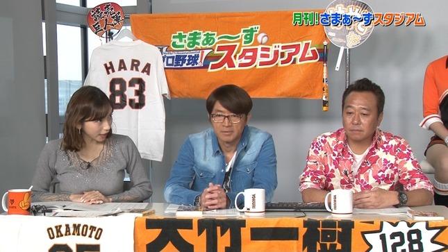 宮崎瑠依 月刊プロ野球!さまぁ~ずスタジアム 4