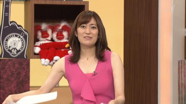 平原沖恵 ワールドスポーツMLB 6