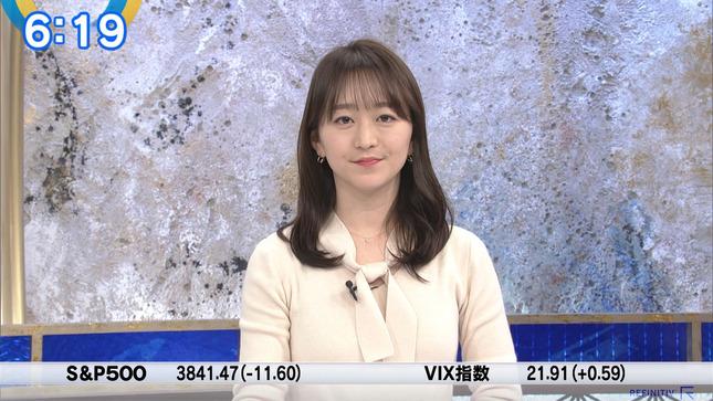 片渕茜 ニュースモーニングサテライト 7