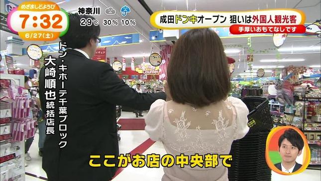 岡副麻希 長野美郷 めざましどようび 03