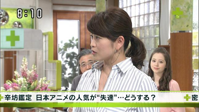 森麻季 ウェークアップ!ぷらす 03