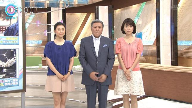 梅津弥英子 とくダネ! 01