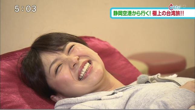 広瀬麻知子 とびっきり!しずおか 3