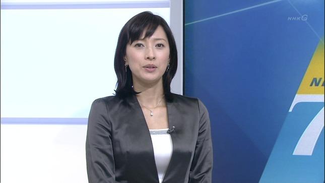 小郷知子 寺川奈津美 NHKニュース7 01