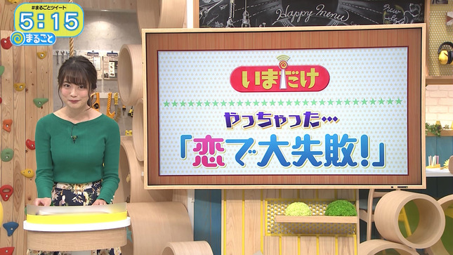 澤井志帆 まるごと Dスポ6