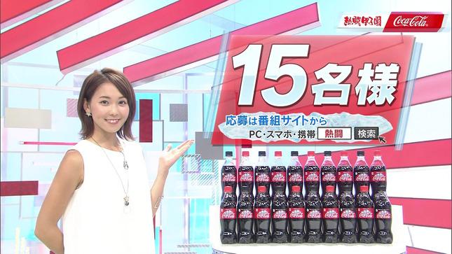 ヒロド歩美 津田理帆 熱闘甲子園 6