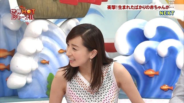 西尾由佳理 世界HOTジャーナル 08
