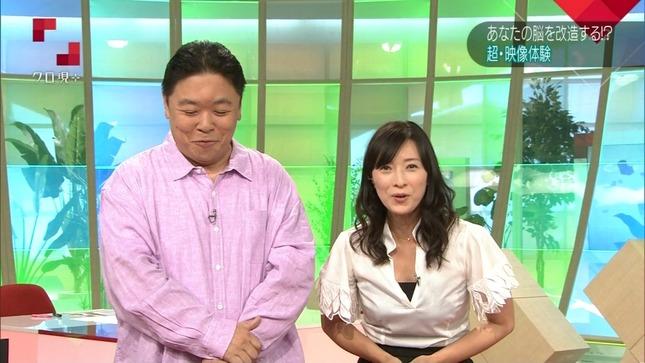 小郷知子 おはよう日本 クローズアップ現代+9