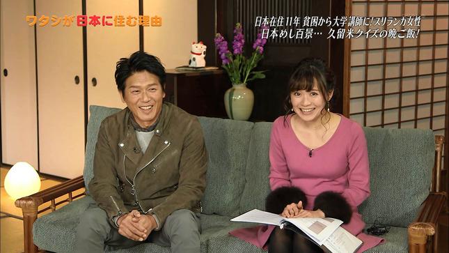 繁田美貴 ワタシが日本に住む理由 13