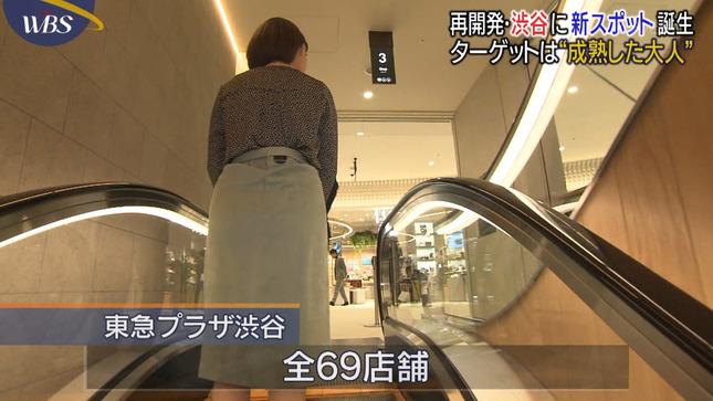 相内優香 ワールドビジネスサテライト 大江麻理子 片渕茜 2