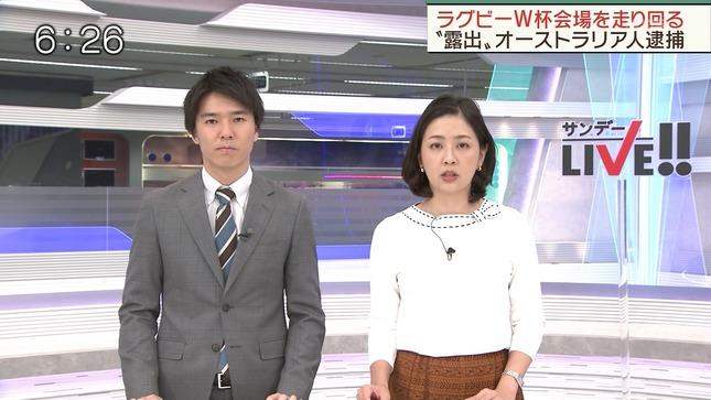 矢島悠子 スーパーJチャンネル サンデーLIVE!! ANNnews 9