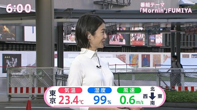 夏目三久 あさチャン! 6