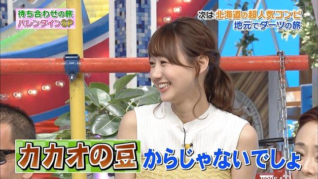 高田秋 笑ってコラえて!3月SP 10