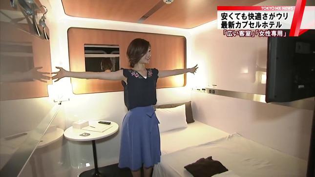 牧野結美 TOKYO MX NEWS 14
