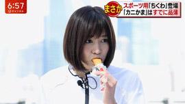 久冨慶子 スーパーJチャンネル 12