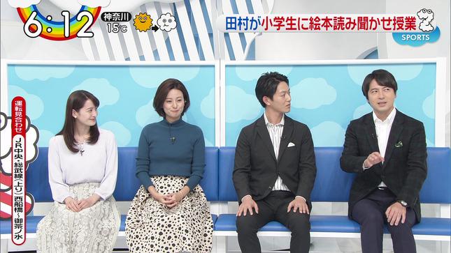 徳島えりか ZIP! 10