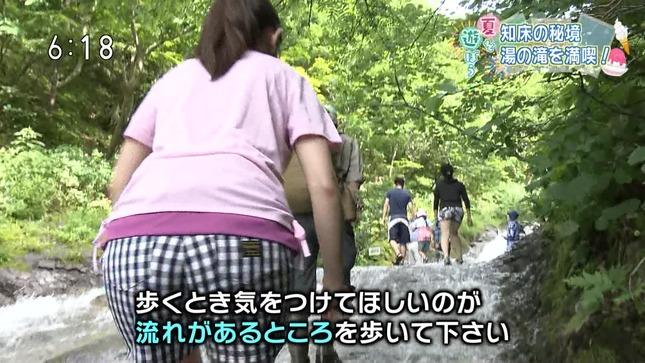 高橋弥生 ほっとニュース北海道 5
