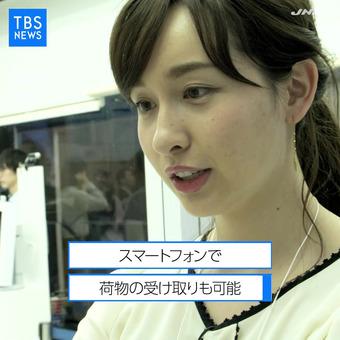 宇賀神メグ TBS NEWS 17