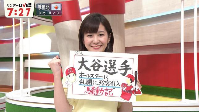 林美桜 サンデーLIVE!! 9