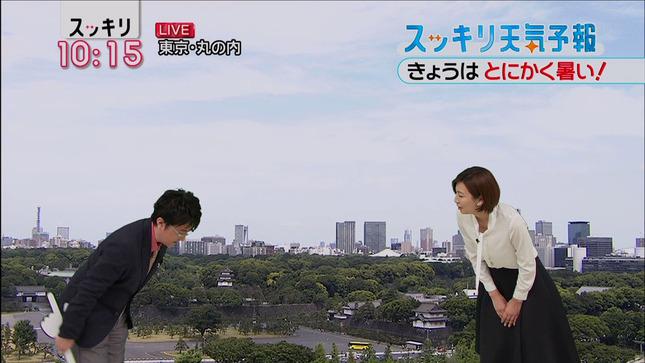 畑下由佳 biz search スッキリ!! 13