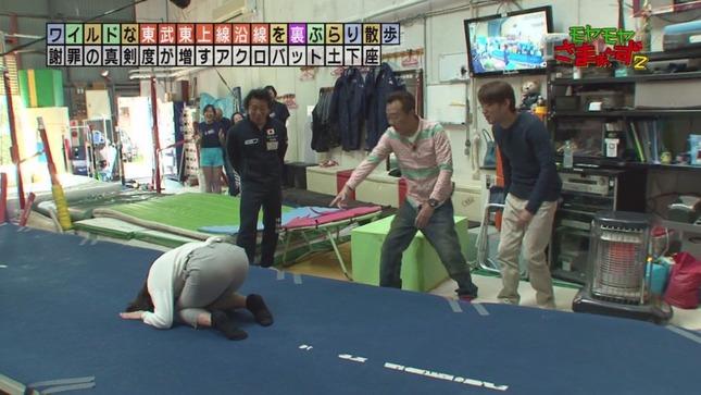 狩野恵里 モヤモヤさまぁ~ず2 ネオスポーツ 6