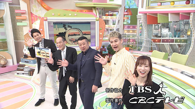 皆藤愛子 ゴゴスマ 13