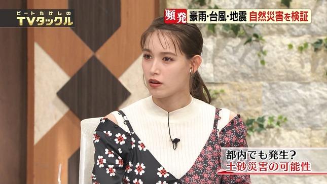 トラウデン直美 TVタックル カウズ東京上陸! 2