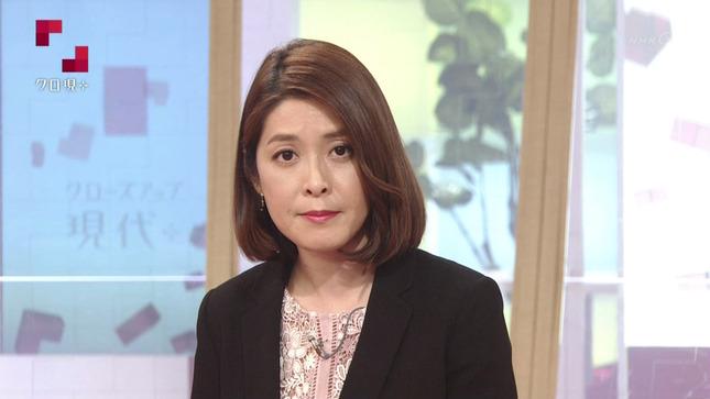 田中泉 クローズアップ現代+ 鎌倉千秋 13