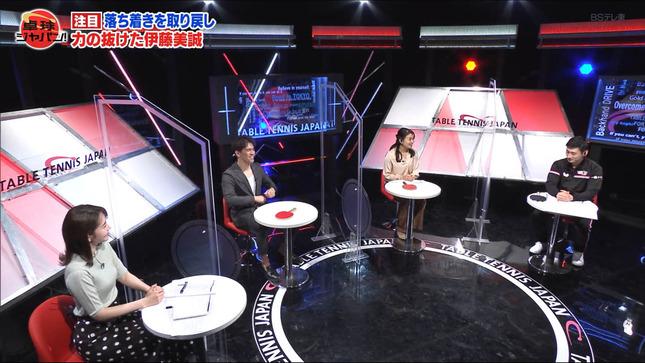 竹﨑由佳 卓球ジャパン! 追跡LIVE!SPORTSウォッチャー 7