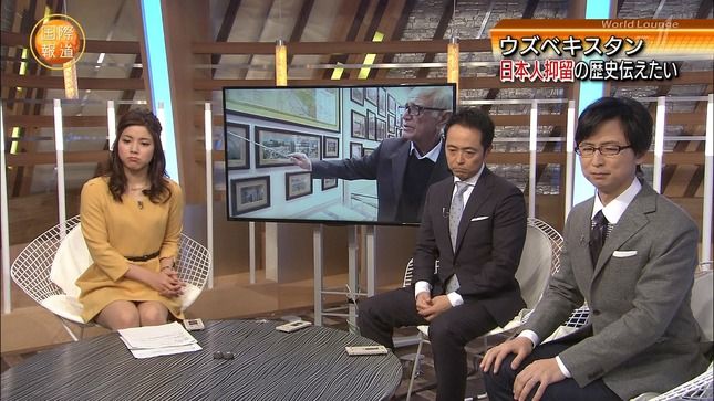 増井渚 国際報道 5