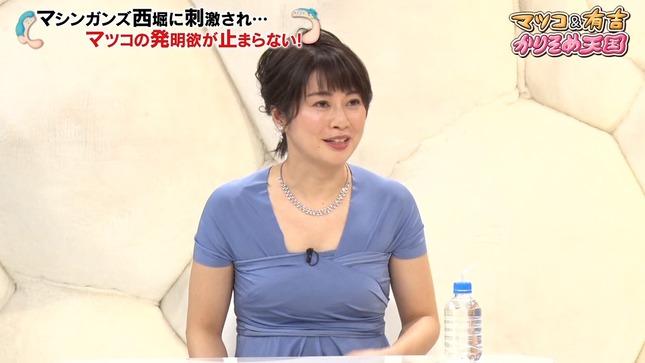 久保田直子 マツコ&有吉かりそめ天国 11
