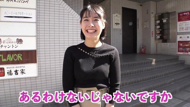 望木聡子 BomberE 望木アナアーティスト化計画 5