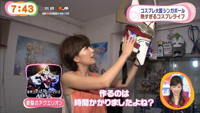 中野美奈子 めざましテレビ 06