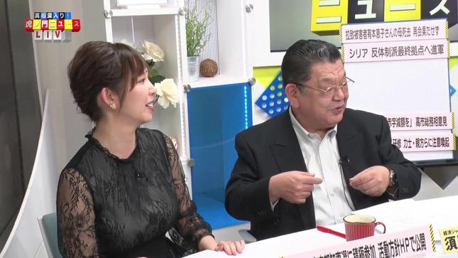 塩地美澄 真相深入り!虎ノ門ニュース 17