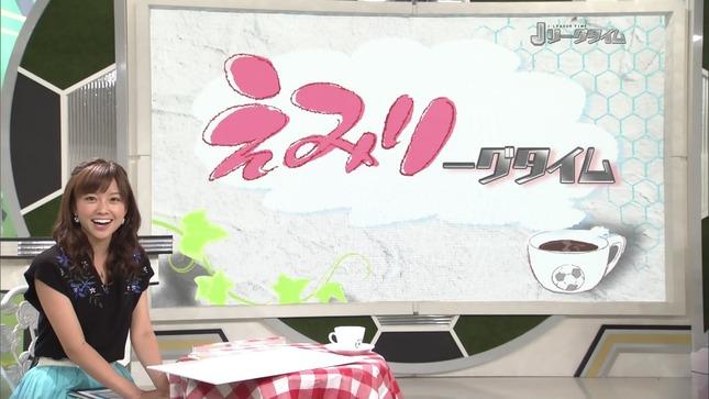中川絵美里 Jリーグタイム Oha!4 6