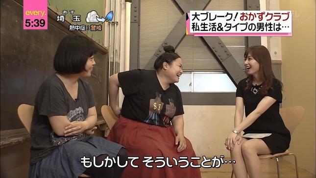伊藤綾子 news every 04