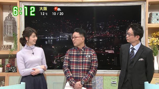 虎谷温子 す・またん! 14