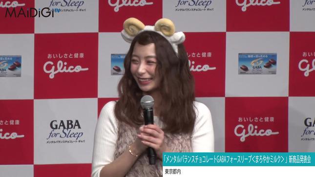 宇垣美里 GABA 新商品発表会 7