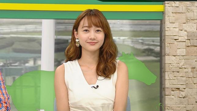 高田秋 BSイレブン競馬中継 高見侑里 うまナビ!イレブン1