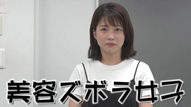 田中萌 美容グッズ漬け生活! テンション上がった度でランキング 5