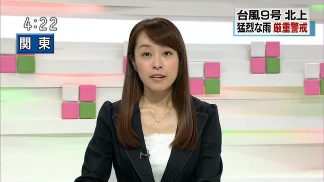 片山千恵子 サキどり↑ NHKニュース 12