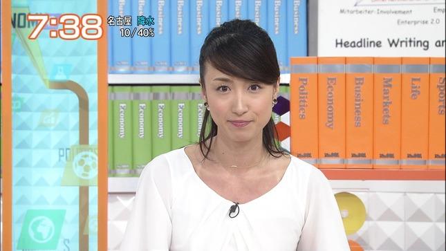 前田海嘉 チャージ730! 01