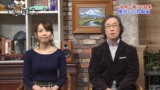 須黒清華 ワールドビジネスサテライト 片渕茜 11