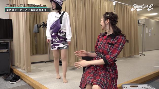 望木聡子 望木アナのアーティストになろう! 22